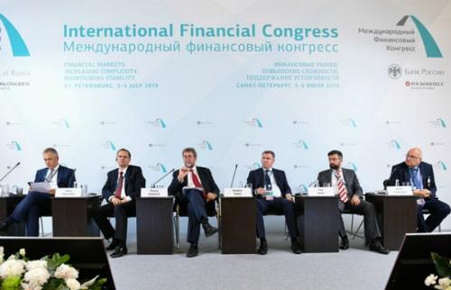кредитная политика международных финансовых организаций